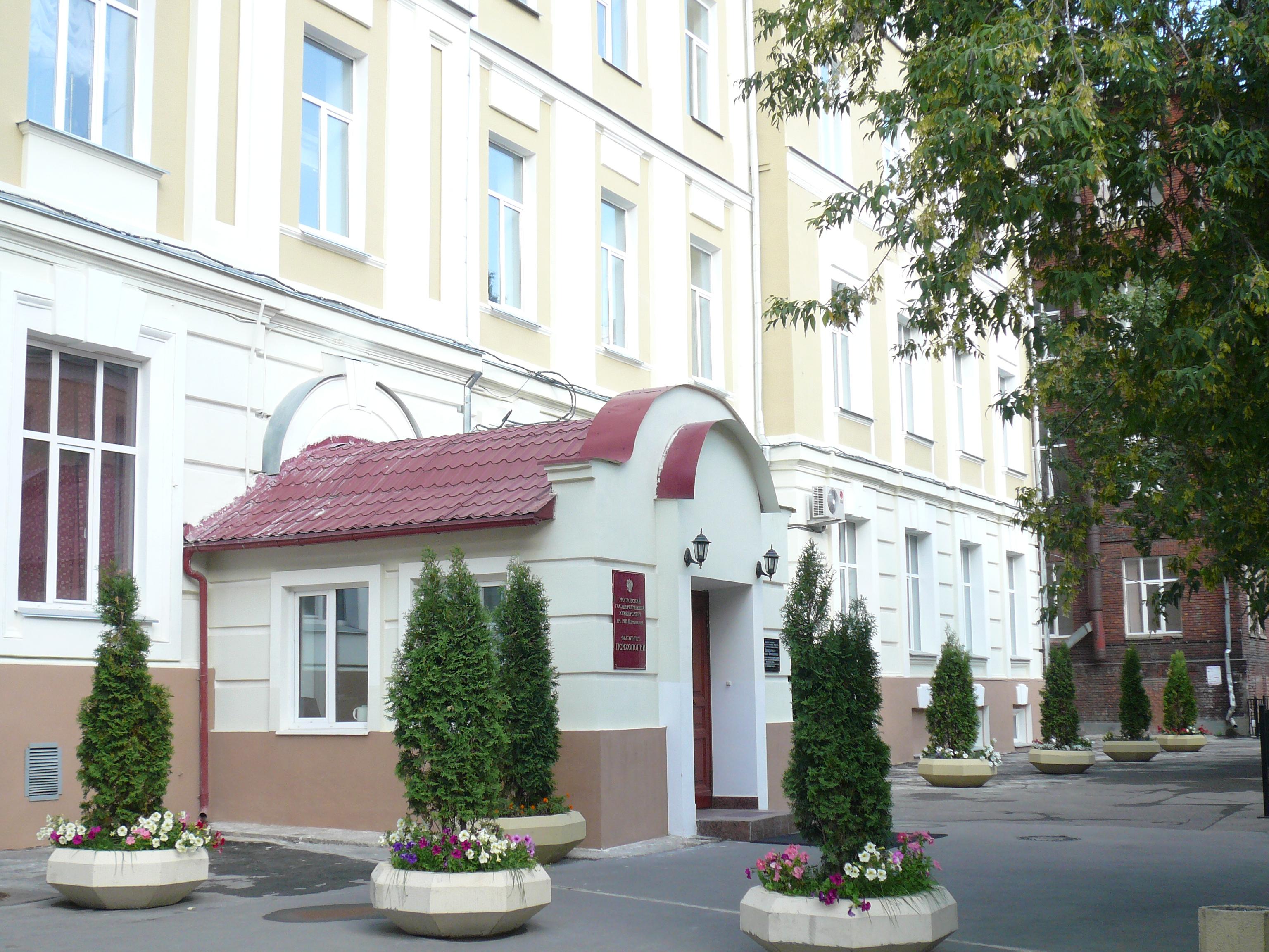 Институт факультет дизайн