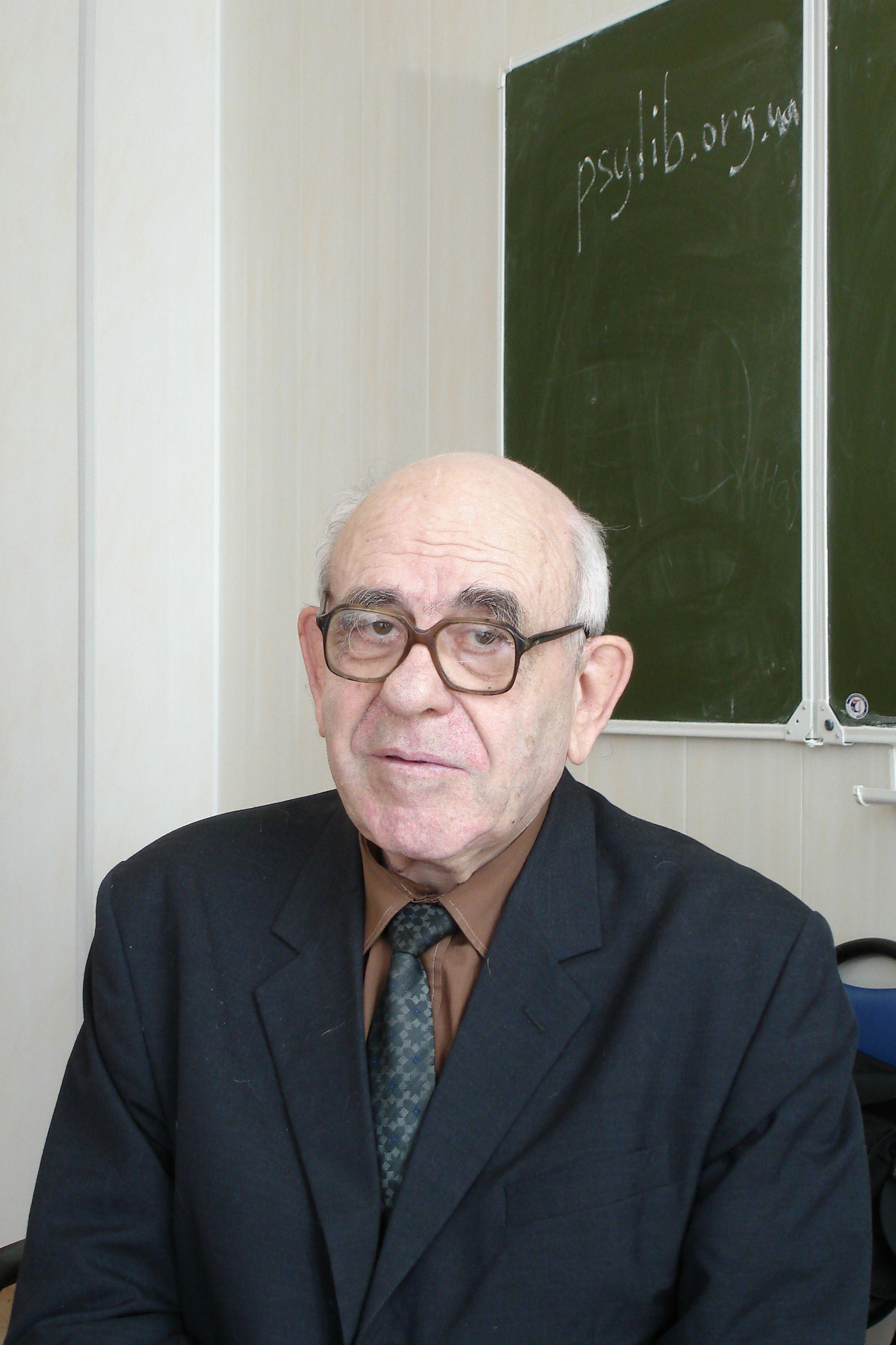 Климов е а диссертация 4982