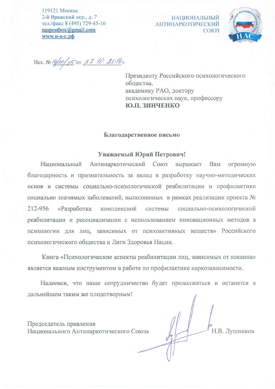 Справка о свободном посещении вуза Улица Сергея Эйзенштейна анализ крови на вич подготовка